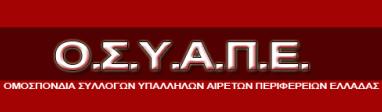 osyape1